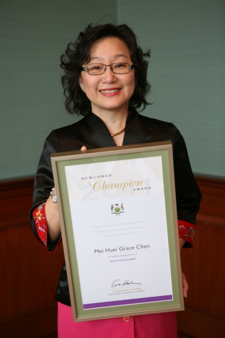 Mei Huei Grace Chen of Cambridge, a committed community health worker for immigrants and refugees, mentor for newcomers in the Chinese community and advocate for low-income families in the Waterloo Region.