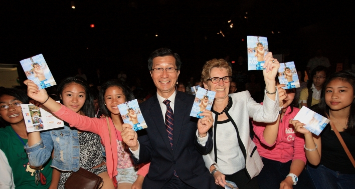 June 29: Minister of Tourism and Culture Michael Chan and Don Valley West MPP Kathleen Wynne launch the Fun Pass at the Ontario Science Centre with kids from Blessed John XXIII Catholic School.