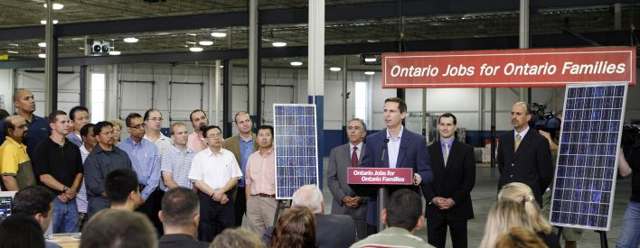 Premier McGuinty announces support for a company is creating jobs in Ontario and is using an innovative process to provide a clean technology solution.